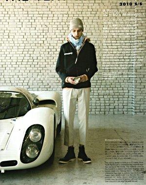 Visvim Summer 2010 :: Porsche 917..